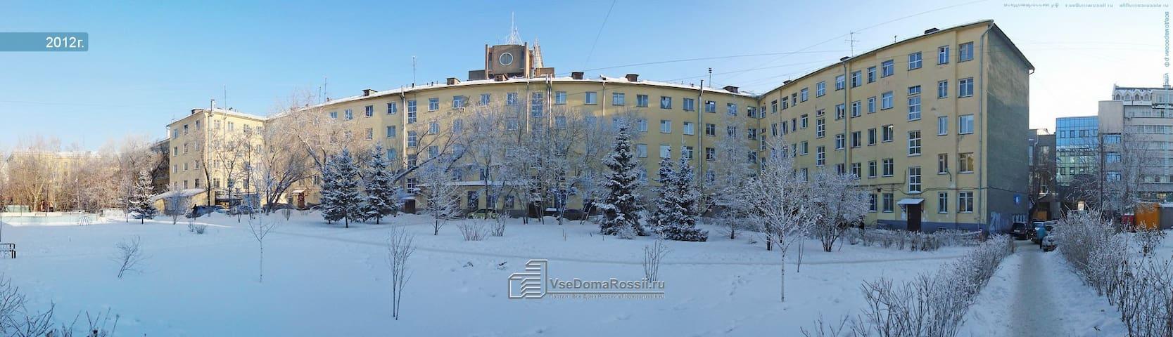 N1 по отзывам Новосибирск пл.Ленина - 新西伯利亞
