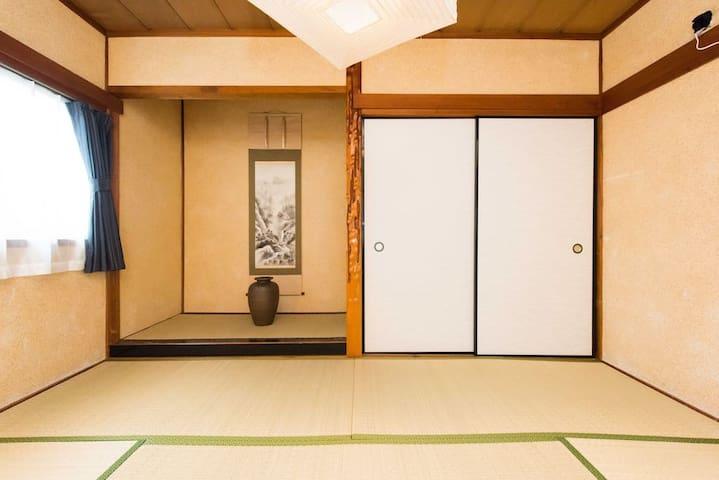 ★Nara/Great accessiblity/Best room for family trip - Nara-shi - Talo