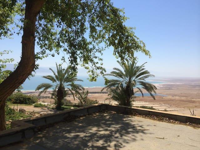 Vacation apartment inside Kibbutz Ein Gedi - Ein Gedi Beach - Leilighet