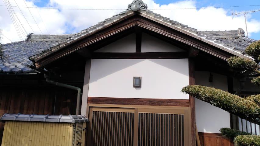 5minute inn from the station駅近5分!高野山・大阪・奈良へのアクセス良好 - Hashimoto-shi - Casa