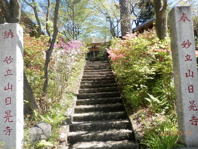 temple and spa in Kusatsu Onsen  - Kusatsu-machi - Bed & Breakfast