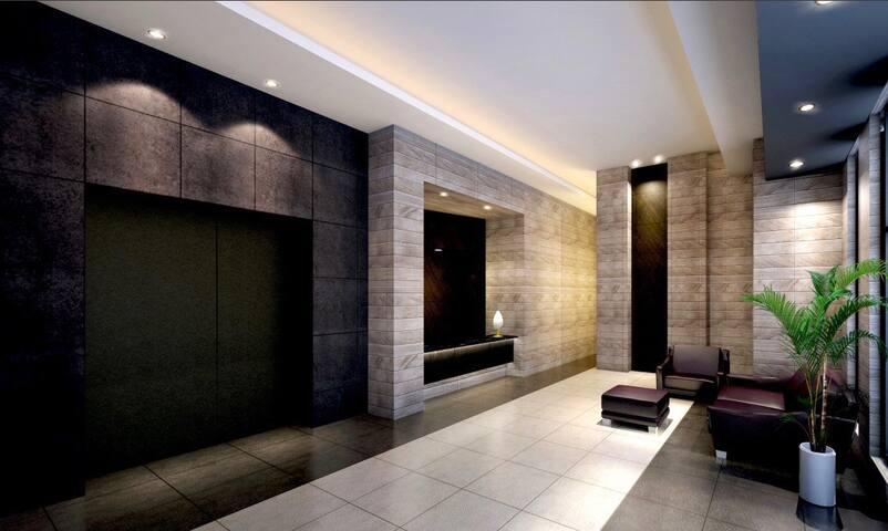 Luxury Apartment in Mindblowingly Posh Building - Minato-ku - Bed & Breakfast