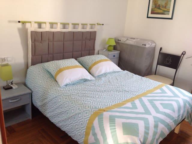 Chambre privée hendaye ville - Hendaye - Apartament