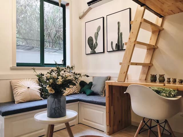 Cozy apart closed to airport and downtown - Shanghái - Departamento