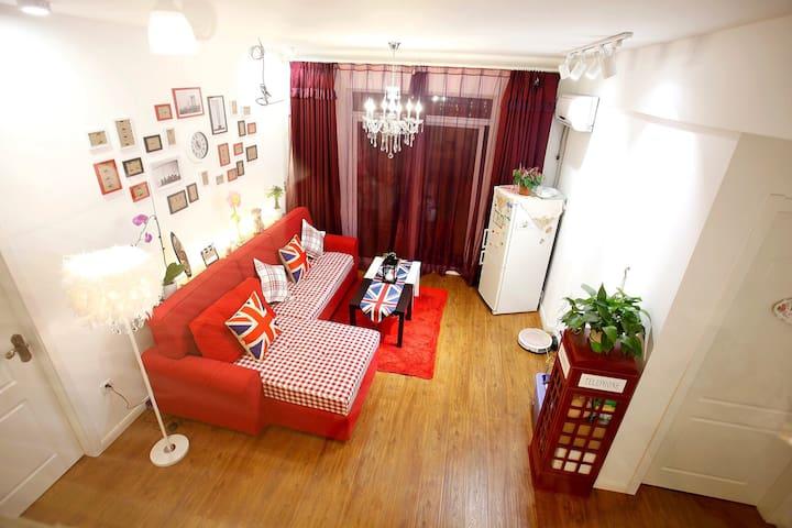 Cute cozy LOFT bed,MRT 4'/阁楼床步行楚河汉街 - Wuhan - Loft