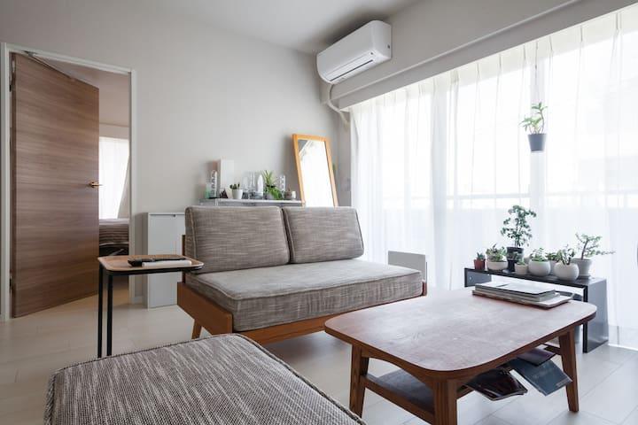 Homey and warm 2BD room condo, 20min to Shibuya! - Koyama Shinagawa-ku - Osakehuoneisto