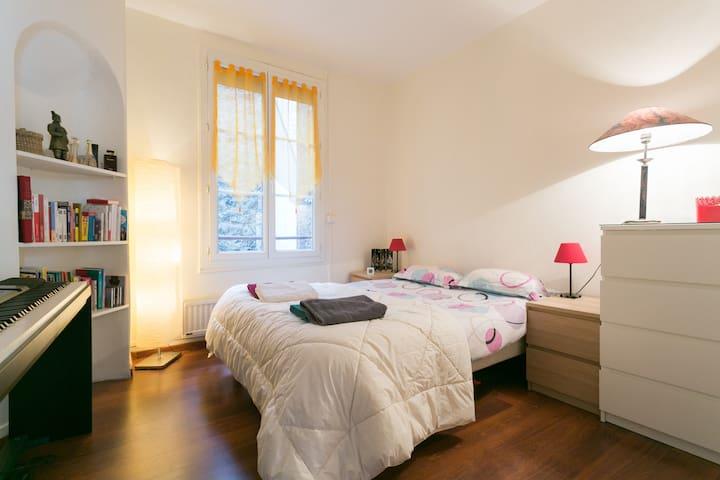Lovely apartment right by Paris - Ivry-sur-Seine - Pis