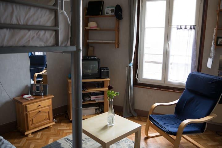 Centre Reims (6 minutes -cathédrale à pieds) - Reims - Apartamento