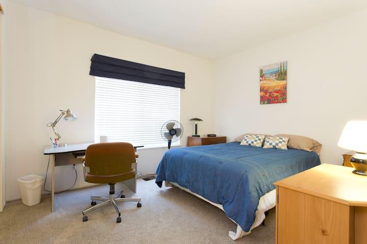 Clean quiet room, private bath, no cleaning fees! - Walnut Creek - Condominium
