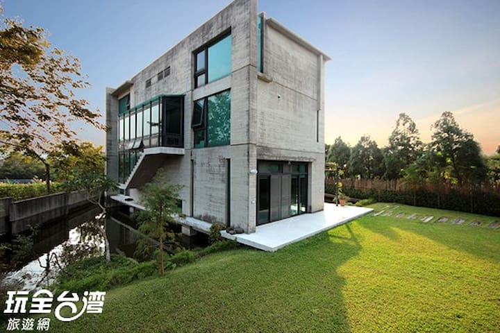 201 - Emei Township - Bed & Breakfast