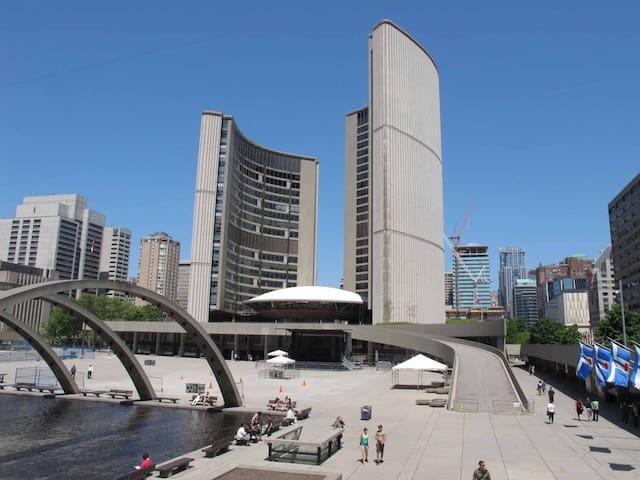 Toronto one city hall building - Toronto - Departamento