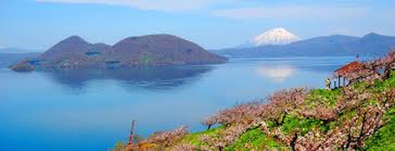 102 Hokkaido Near Lake Toya Good for a small group - Tōyako-chō - Huoneisto