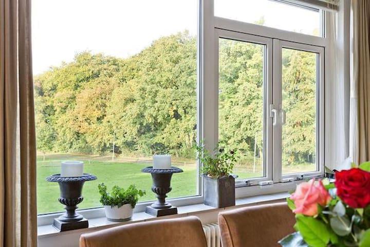 Lovely appartment in Arnhem! - Arnhem - Apartamento