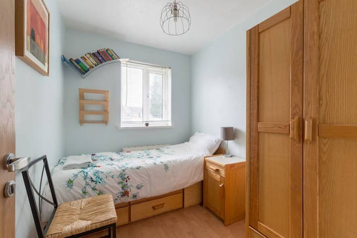 2. Single room - West Bromwich - Huis