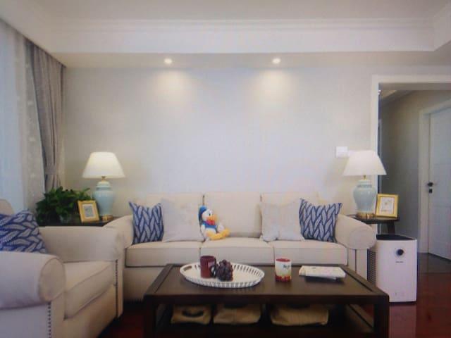 Nordic style room - Arcos de Valdevez - Apartament