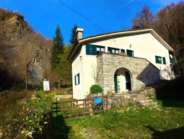 Alice's home2- the ancient mill - Vallepiana - Ev