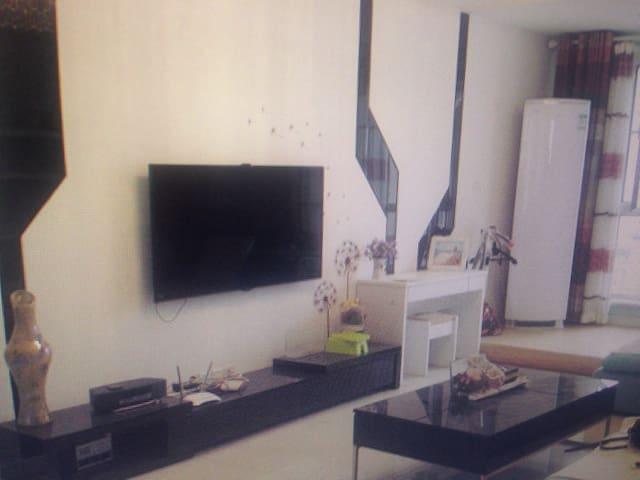 IKEA Theme Room - 阿尔库什-迪瓦尔德维什 - Appartement