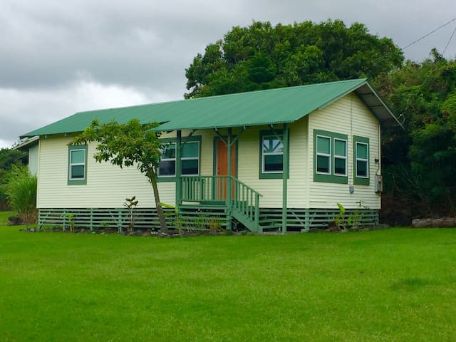 Private Cottage Close to Beaches - Naalehu - Talo