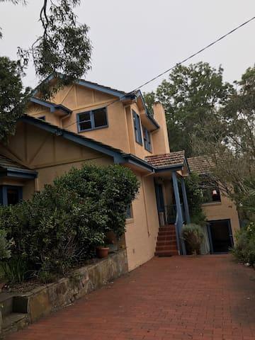 Balwyn big house for family - Balwyn - Villa