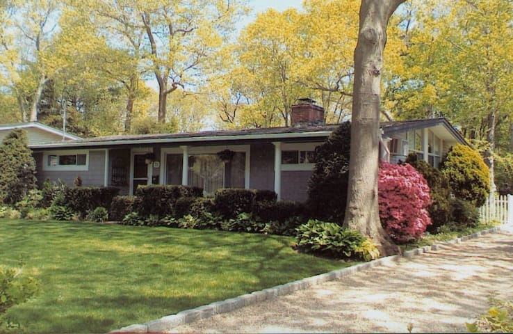 Bellport Village Life - Bellport - Casa