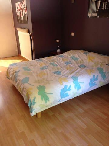 Chambre sur le jardin - Saint-Jean-de-Boiseau - Hus