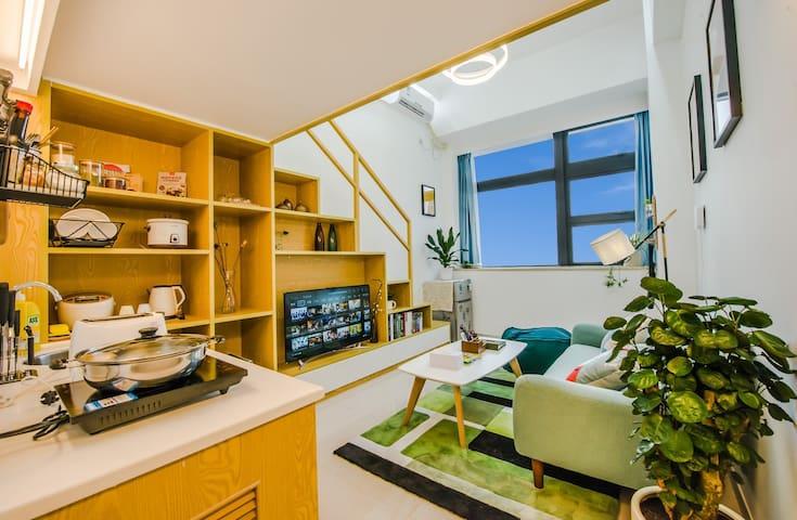 厦门-优家假日 6号短租民宿公寓 BRT、机场、商场沿线复式 - Xiamen - Apartament