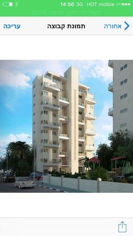 Hadera's twins towers  , close to train ,ocean - Hadera - Lägenhet