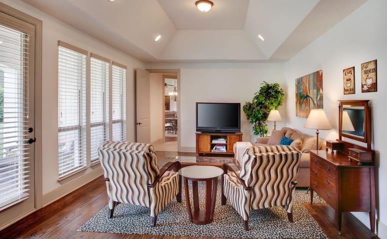 2 Bedroom Suite on 2 Acre Homesite - McKinney - Wohnung