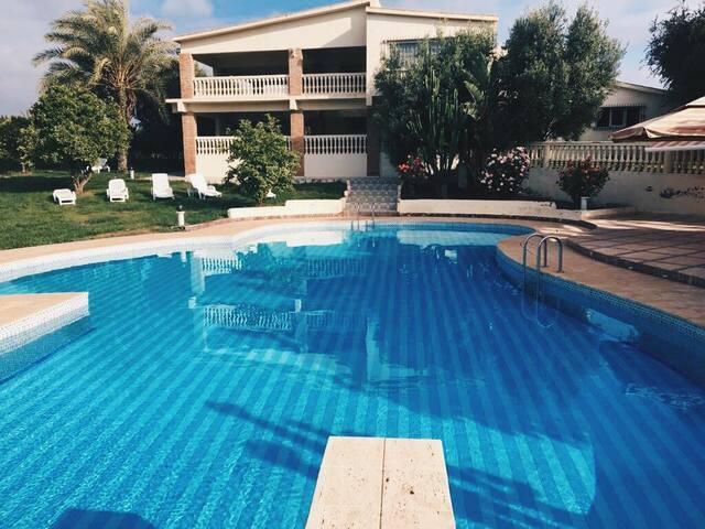 Villa Tiguimi Vacances - Agadir