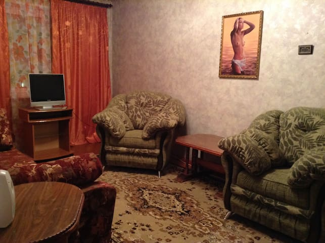Уютная тёплая квартира - Кировск - Lägenhet