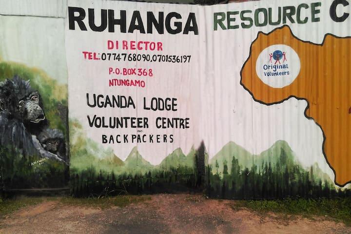 Uganda Lodge Backpacking or Volunteering - Ntungamo - Wohnung