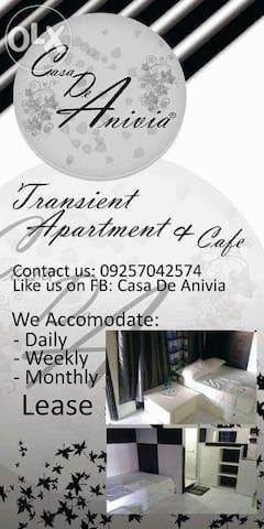 Casa De Anivia Transient Apartments - Santa Maria - 家庭式旅館