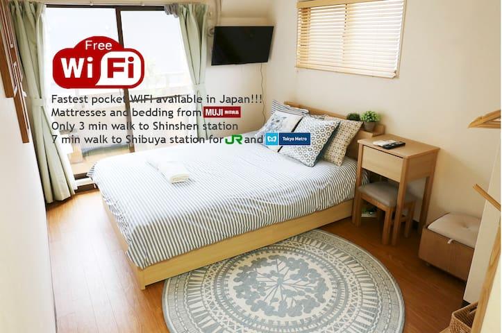 Cosy apartment in Shibuya, fastest pocket WIFI! - Shibuya-ku - Leilighet