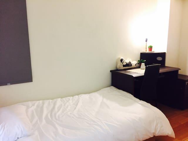 來睏 Lai Kùn Room1 - Come & Rest (for Backpacker) - South District