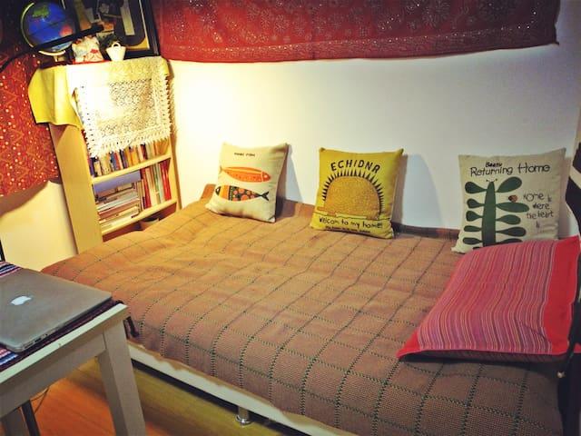 清华学霸之家五道口清华大学北京大学13号线15号线温馨的沙发床 - Beijing - Lägenhet