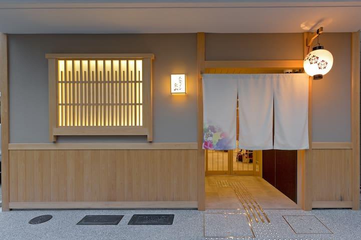M's INN HIGASHIYAMA Superior Twin Room - Higashiyama Ward, Kyoto - Apartmen