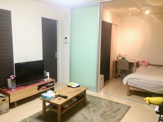 cozy room in central Wakayama city - Wakayama - Huoneisto