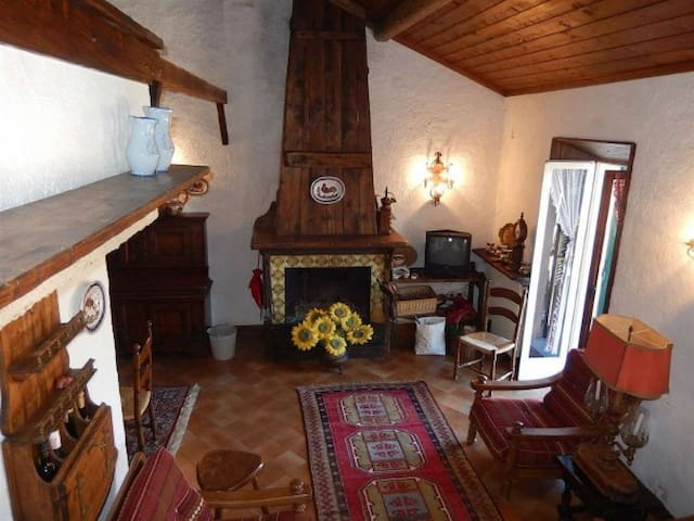 The Country House - Velva - Appartement