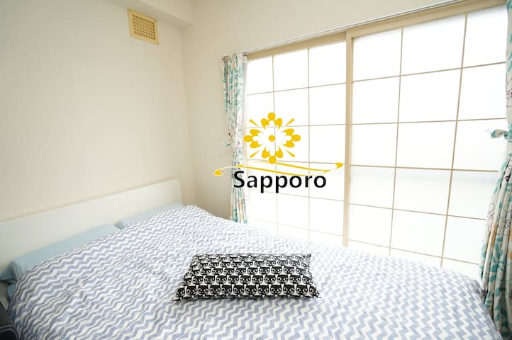 Room with free Wi-Fi, suitable for family use. It - 札幌市豊平区 - Apartmen