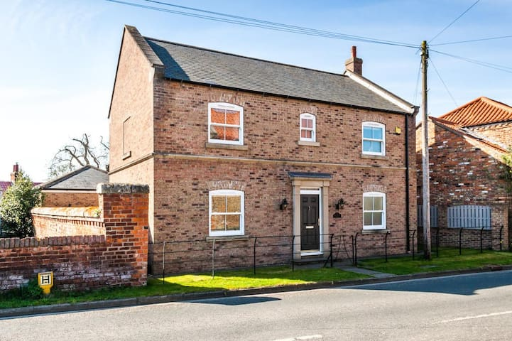 Wistow spare room - North Yorkshire - Huis