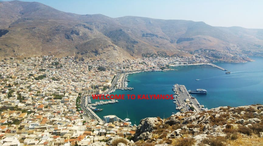 Apartment at the center of Kalymnos - Kalimnos