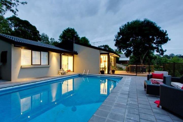 Relaxed Country Retreat - Kurrajong - Huis