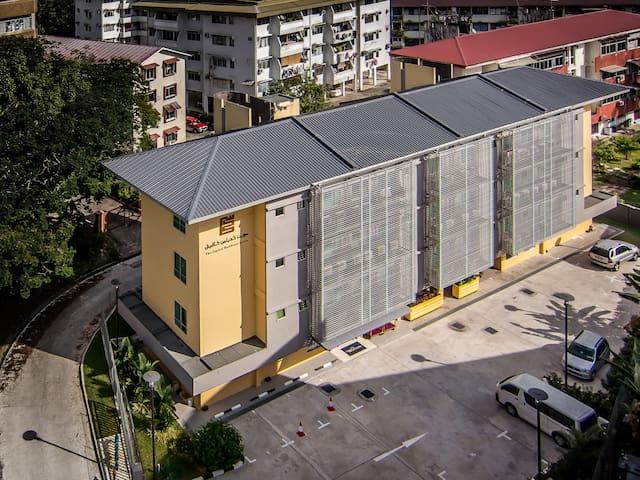 The Capital Residence Suites - Bandar Seri Begawan - Butik otel