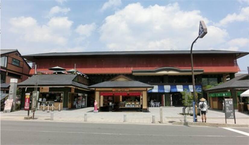 Station is near Arashiyama Free-Wi-Fi - Ukyō-ku, Kyōto-shi - Wohnung