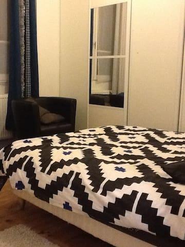 Chambre confort 15mn du centre - Lyon Saint-Fons - Appartement