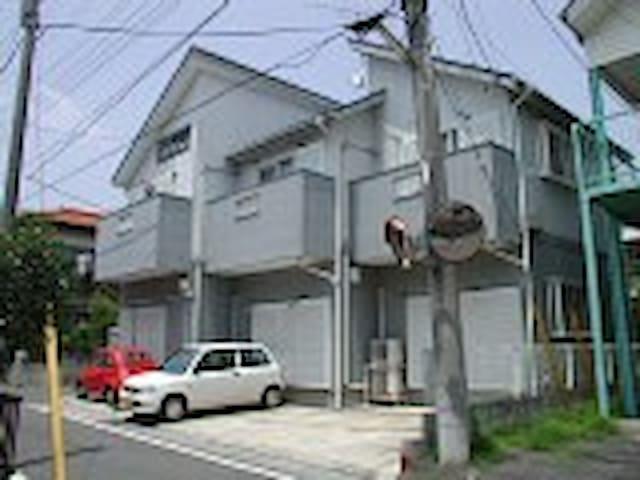 安い、快適、JR佐貫駅徒歩10分以内、あなたのお部屋 - Ryugasaki - Daire