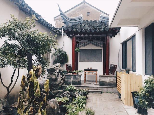 平江路上别墅里的丁香7号近观前街狮子林拙政 - Suzhou - Villa