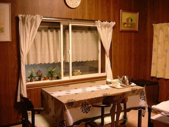 Simple & Secure room in Narita city - Narita - Daire