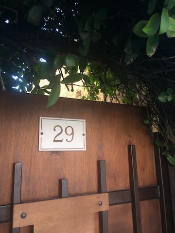 Civico 29 - Intera casa tra Verona e Mantova. - Mozzecane