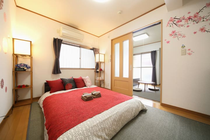 Asakusa/Ueno/Akihabara/wifi/Max3 - Arakawa-ku - Apartament